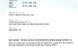 [특허증]악천후시 식별력 있는 영상수집 시스템