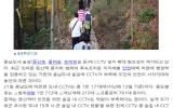 [기사] 지역내 숲길  CCTV 부족