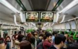 [기사]CCTV '사각지대' 지하철, 41만 화소