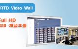 RTD Video Wall 출시!